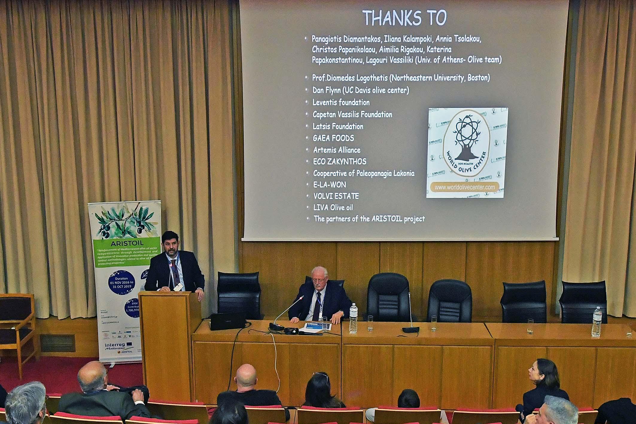 Διεθνές Συνέδριο στο πλαίσιο του ευρωπαϊκού προγράμματος INTERREG MED «ARISTOIL»